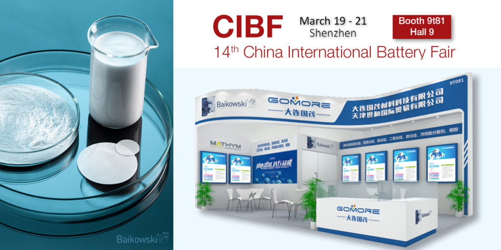 Find Baikowski at CIBF 2021